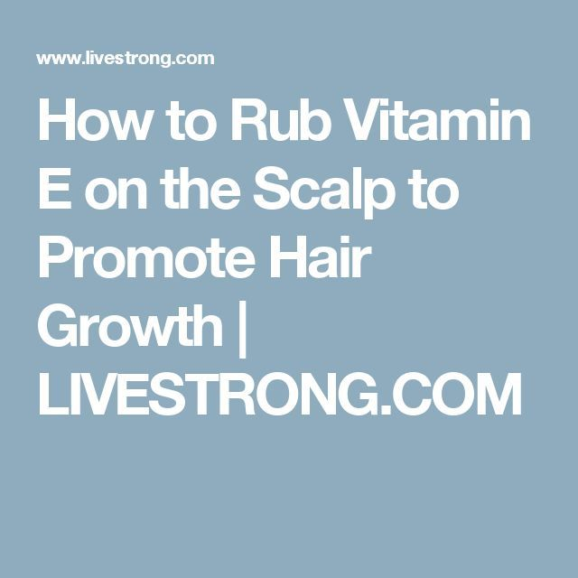 How to Rub Vitamin E on the Scalp to Promote Hair Growth | LIVESTRONG.COM #vitaminB #F4F #vitamins