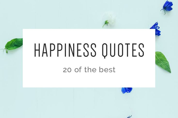 Looking for some inspiration? Here are 20 of the best happiness quotes to brighten your day and put on a smile on your face.
