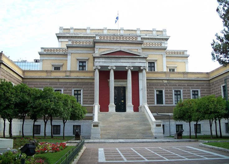 Old Greek Parliament