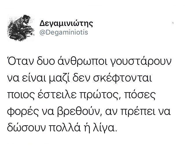 """20.6 χιλ. """"Μου αρέσει!"""", 50 σχόλια - Δημήτρης Δεγαμινιώτης (@degaminiotis) στο Instagram: """"www.degaminiotis.com"""""""