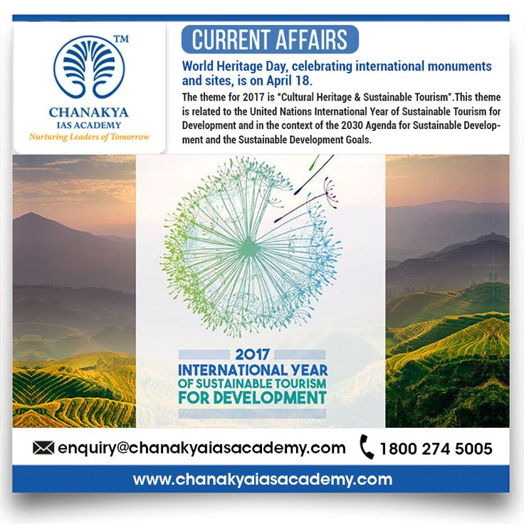 "#CurrentAffairs  #WorldHeritageDay, celebrating #internationalmonuments and sites, is on April 18. The theme for 2017 is ""#CulturalHeritage & #SustainableTourism"". This theme is related to the #UnitedNationsInternationalYear of Sustainable Tourism for Development and in the context of the 2030 Agenda for Sustainable Development and the #SustainableDevelopment Goals.  #NewsoftheDay #CurrentNews #Todaynews"
