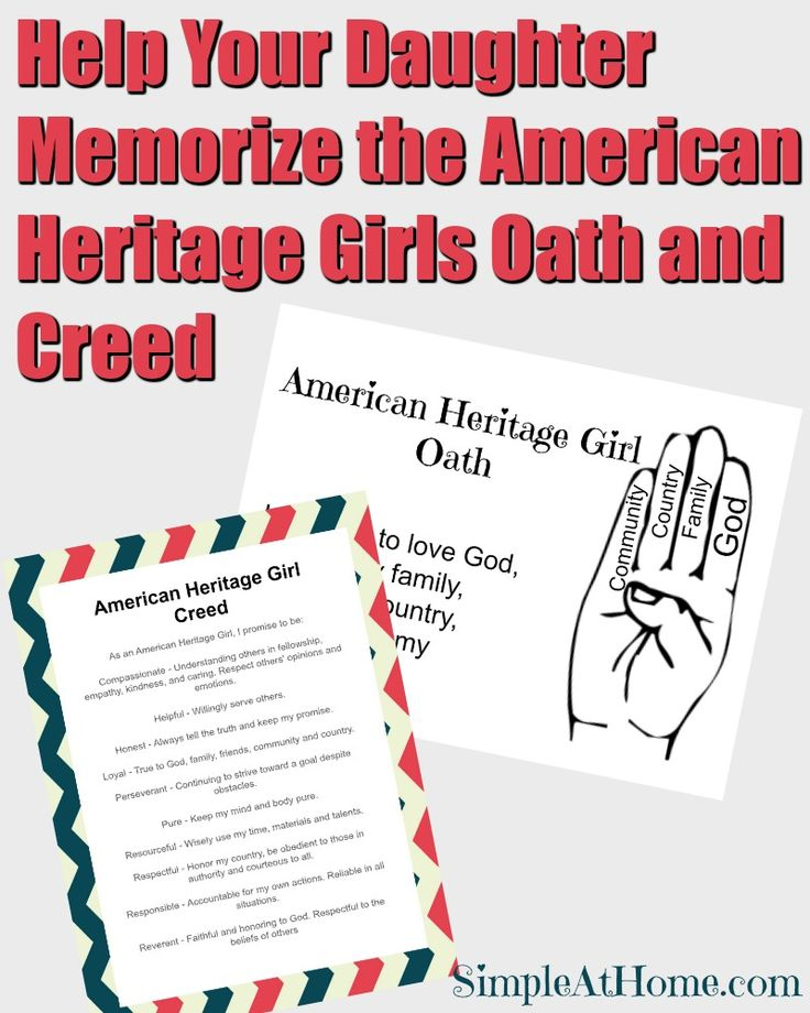 A Free printable and easy trick to help your daughter remeber the American Heritage Girls oath and creed