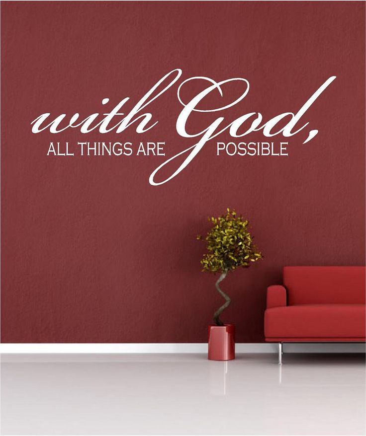 scripture wall decal with god all things are possible multiple sizes faith christian. Black Bedroom Furniture Sets. Home Design Ideas