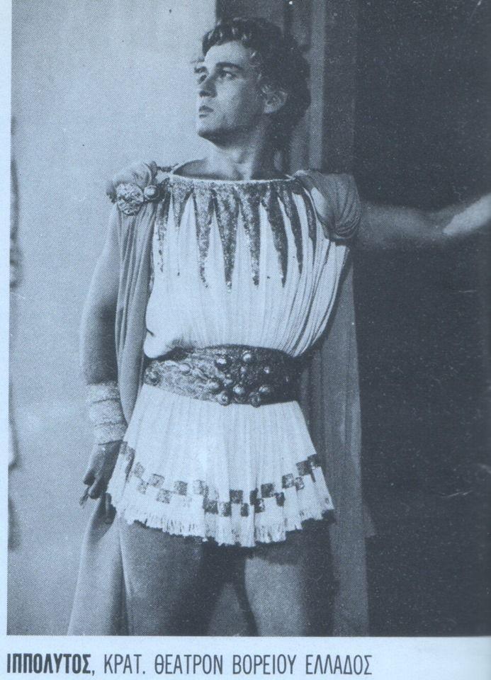 Ο ΔΗΜΗΤΡΗΣ ΠΑΠΑΜΙΧΑΗΛ ΩΣ ΙΠΠΟΛΥΤΟΣ ΤΟ 1964