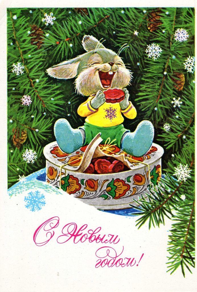 Открытки видами, новогодние открытки советские зарубина фото