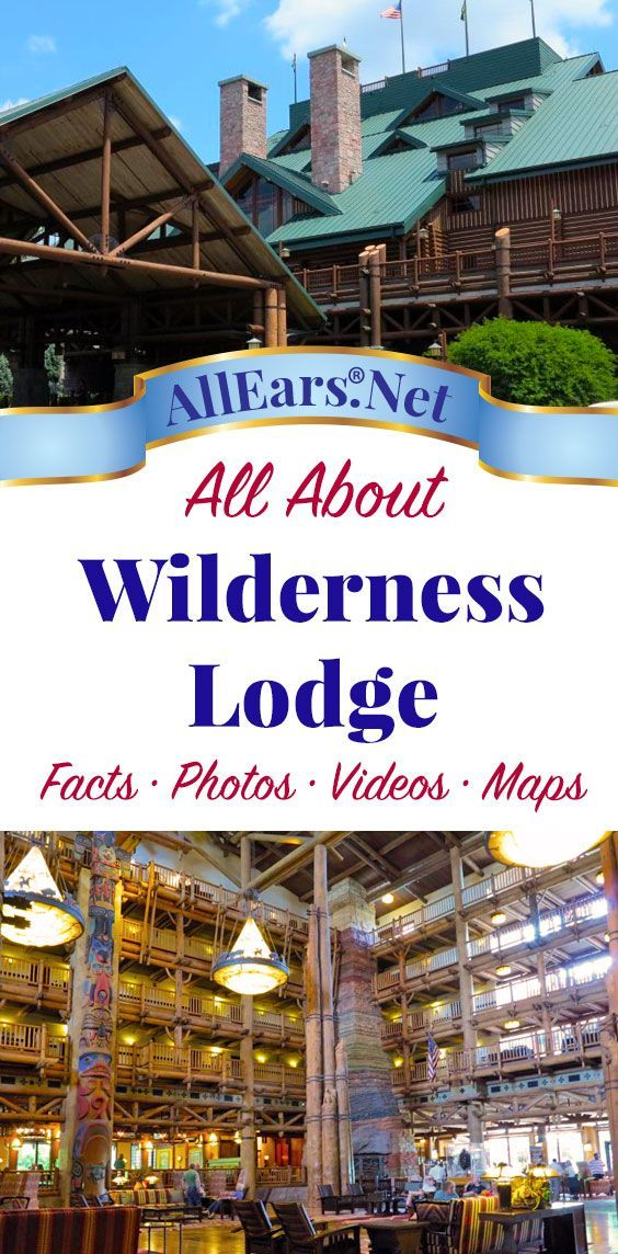A Guide to Disney's Wilderness Lodge Resort at Walt Disney World | http://AllEars.net
