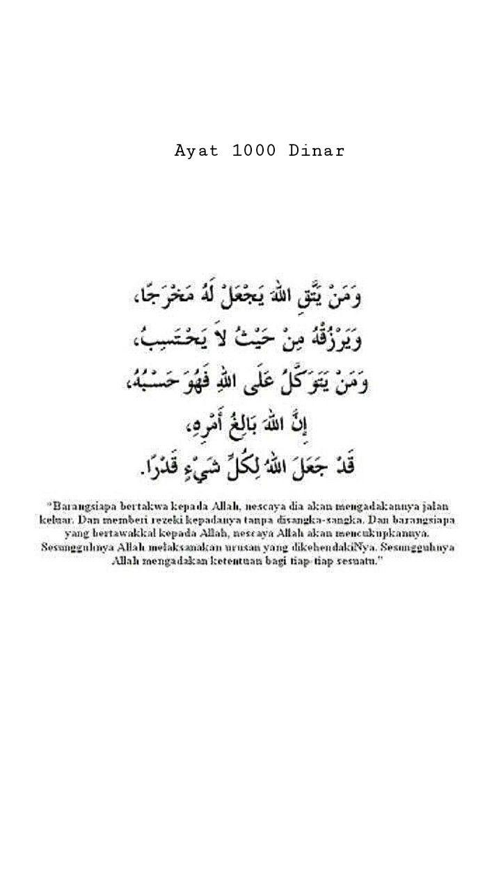 Ayat Tentang Rezeki Yang Tidak Disangka Sangka : tentang, rezeki, tidak, disangka, sangka, Ameerah, Natasya, Muslim, Wallpaper, Math,, Equations