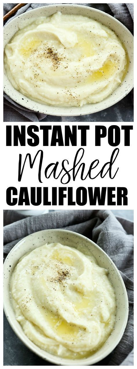 Instant Pot pressure cooker Mashed Cauliflower Recipe #easyrecipes #healthy #lowcarb #instantpotrecipes via @Maryea Flaherty