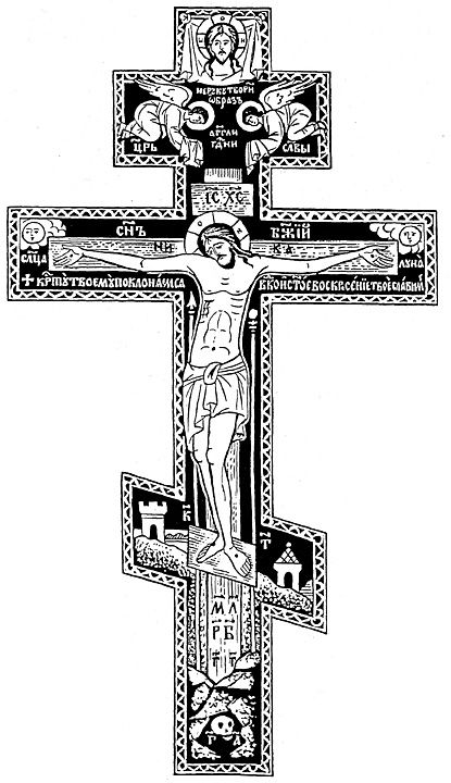An Explanation of the Traditional Russian Orthodox Three-bar Cross    (also called the Eight-pointed Cross)