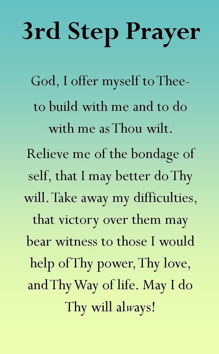 Step 3 prayer  http://www.cherylsbookmarks.com/GreetingCards.htm