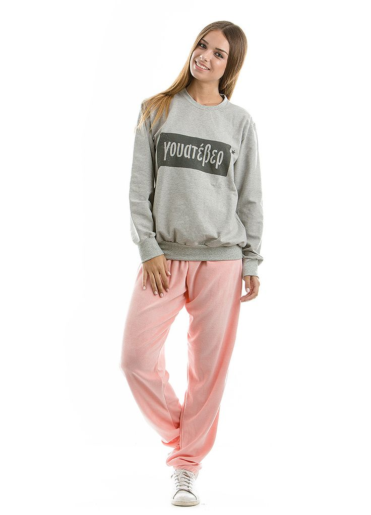 """Grey sweatshirt made in Greece, with the word """"WHATEVER"""" written in greek characters <3"""