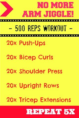 No More Arm Jiggle – 500 Reps Workout on www.mydreamshape.com #fitness #workout #fitspiration