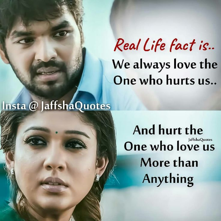 Pin On Raja Rani Quotes