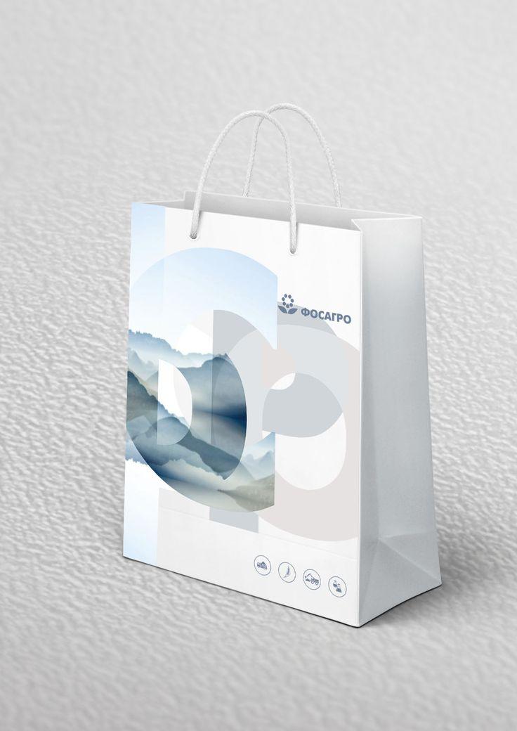Фосагро. Бумажный пакет и блокнот в едином стиле