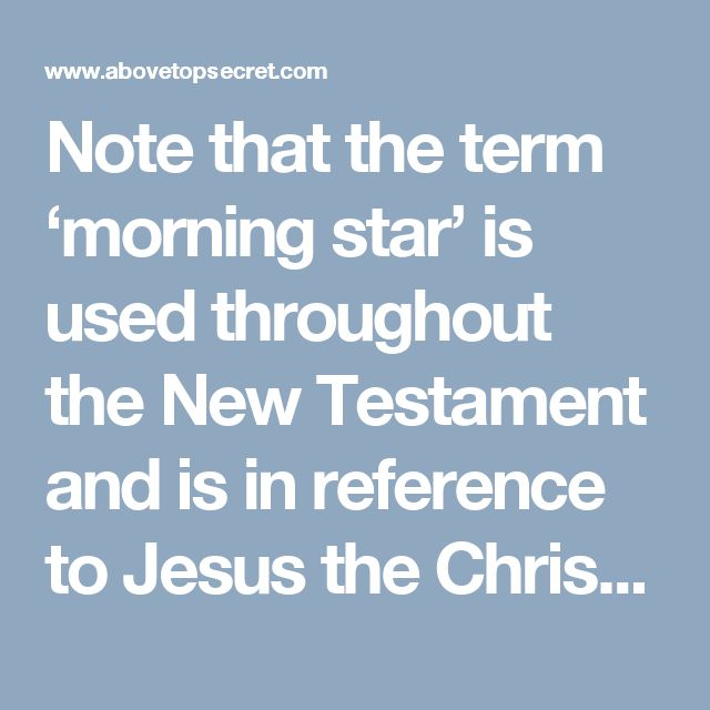 Note that the term 'morning star' is used throughout the New Testament and is in reference to Jesus the Christ. Keep this in mind. The Hebrew translation had the word helel in the place of Lucifer, or rather St. Jerome replaced the word helel with Lucifer. What does helel mean? It means 'shining one'. 'How art fallen from Heaven, O Shining One son of the dawn.' '…until the day dawns and the Shining One rises in your hearts.' And what then of the Greek translation? Helel in Greek translates…