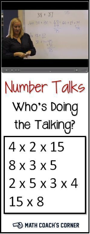 Number talks literally transformed the way I teach math! See how they can help students develop flexible computation skills.