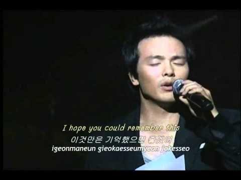 Park Yong Ha - 1994년 어느 늦은 밤 / One late night in 1994 [romanization-sub]