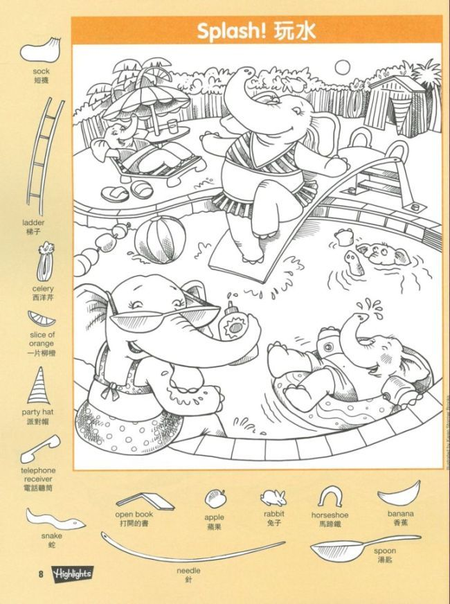 Images cachées, Coloriage and Puzzles on Pinterest