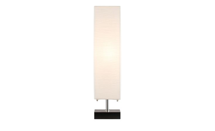 KHG Stehlampe mit weißem Papierschirm u. Holzfuß Jetzt bestellen unter: https://moebel.ladendirekt.de/lampen/stehlampen/standleuchten/?uid=ca4092ea-4150-5710-8614-b4111f8eb252&utm_source=pinterest&utm_medium=pin&utm_campaign=boards #stehlampen #leuchten #lampen
