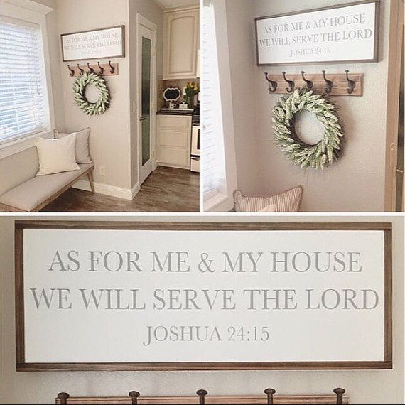 AS FOR ME AND MY HOUSE WE WILL SERVE THE LORD | framed wood sign | fixer upper | magnolia market | joanna gaines | farmhouse | joshua 24 15 by BunkhouseandBroadway