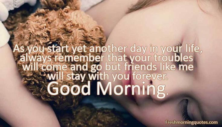 30 Beautiful Good Morning Quotes For Him: 1000+ Good Morning Beautiful Quotes On Pinterest