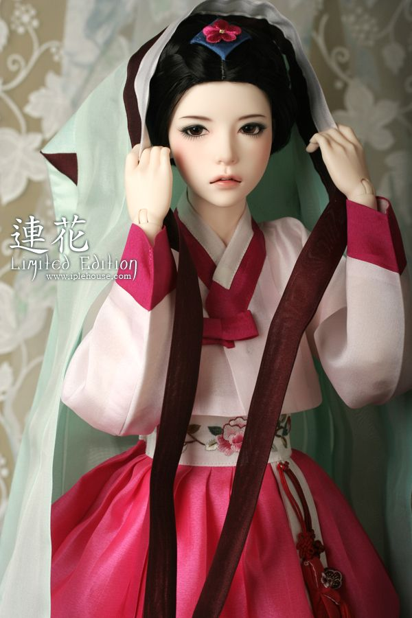 Real Things for BJD: Iplehouse Costume - Yeonhwa