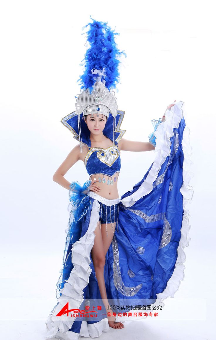 Grand opening dance skirt costume catwalk show big skirt costume dance costume