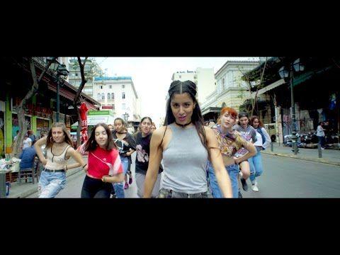 Μαρίνα Σάττι - ΜΑΝΤΙΣΣΑ- Her name is Marina Satti and she's a Greek Goddess. Beautiful song