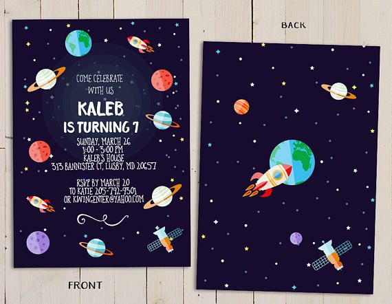 planet birthday invitation outer space