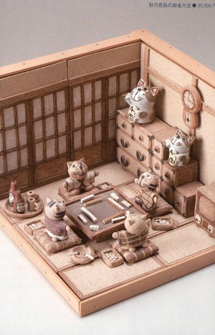 Mahjong tournament long night of autumn.