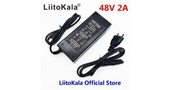 48V 2A 13S charger 13 series of lithium li ion e bike