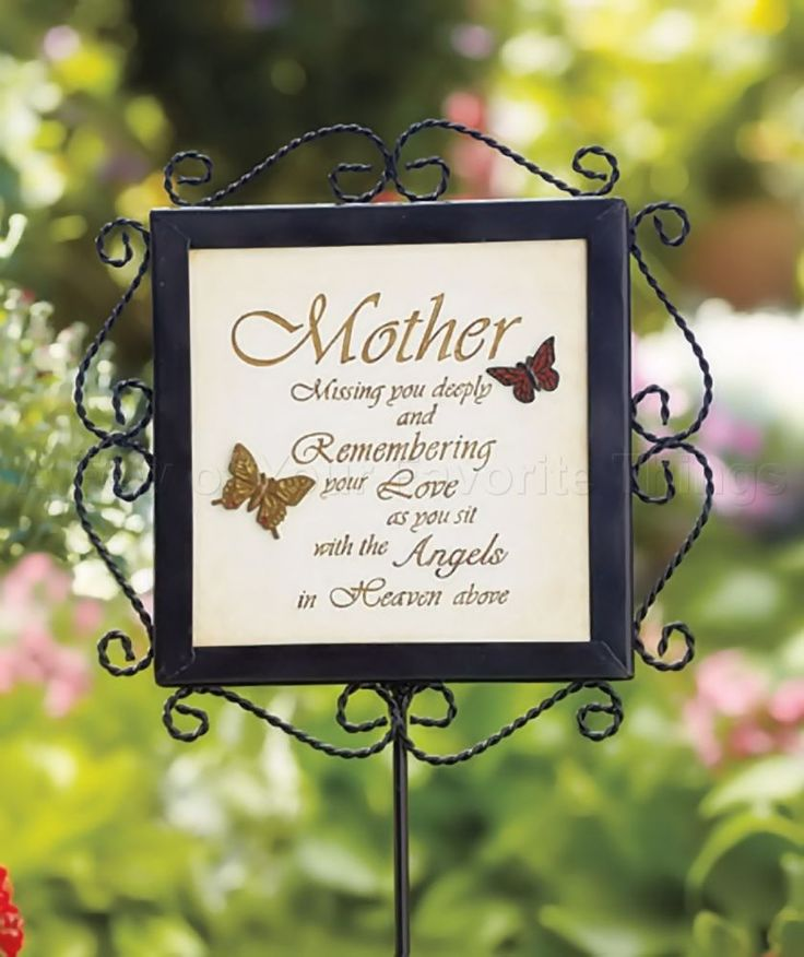 A Memorial Garden Stake Is A Meaningful Way To Remember A Loved One. Place  It In A Favorite Spot In The Garden, Or Put It In Among Some Of The  Departedu0027s ...