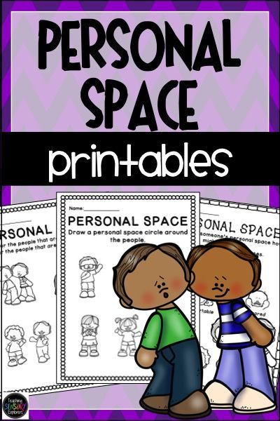 Personal Space Activities Worksheets Visuals Social
