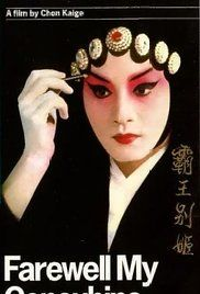 Farewell My Concubine 1993 Watch Online. The story of two men, who met as apprentices in the Peking Opera, and stayed friends for over 50 years.