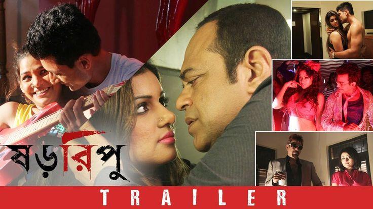 Catch the first official trailer of Ayan Chakraborti's directorial venture 'Shororipu.' Chiranjeet Chakraborty, Indraneil Sengupta, Rajatava Dutta, Rudranil