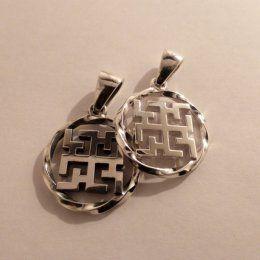 Обереги из серебра ручной работы с доставкой - Символ рода - славянская мастерская