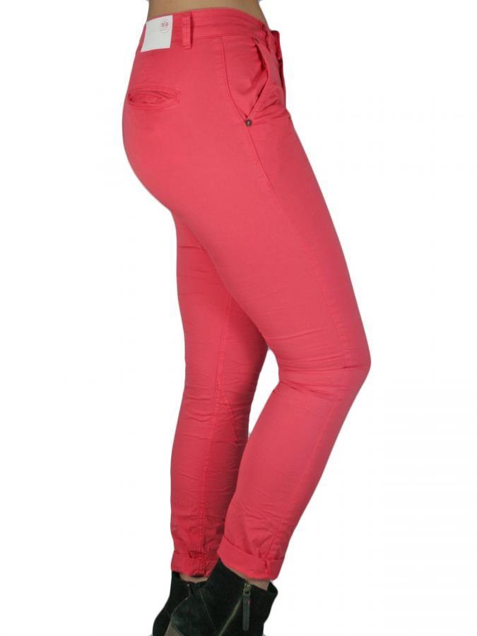 BSB Ελαστικό χαμηλοκάβαλο τζιν παντελόνι, κοραλλί