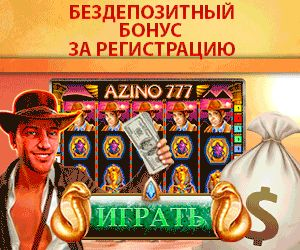 210918 azino777 com
