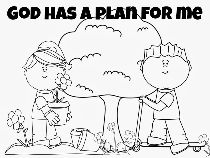 God Gave Us The Bible To Help Us Coloring Page