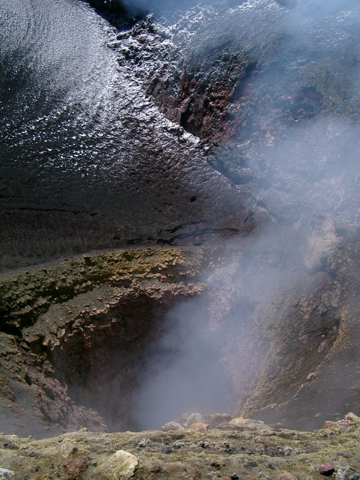 The steaming summit crater of volcan Villarrica, Chile