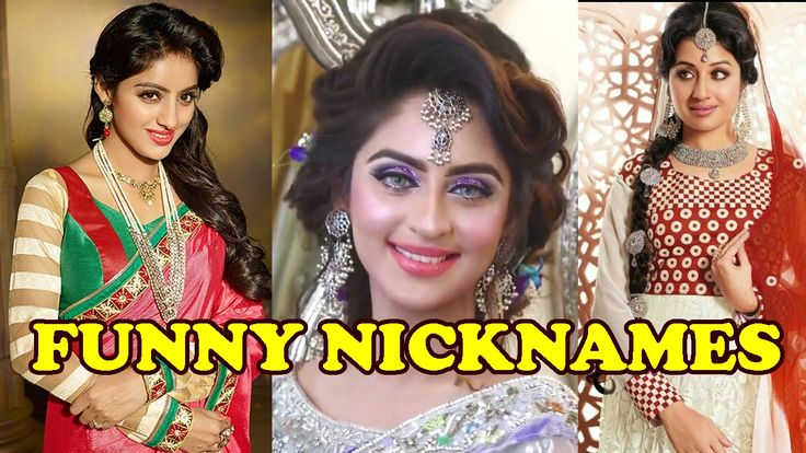 Top 10 Popular TV Stars and Their Funny Nicknames!