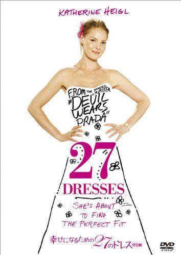 Amazon.co.jp: 幸せになるための27のドレス(特別編) [DVD]: キャサリン・ハイグル, ジェームズ・マーズデン, エドワード・バーンズ, マリン・アッカーマン, ジュディ・グリア, アン・フレッチャー: DVD