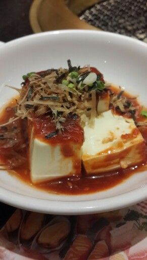 Cold Tofu Salad With Soy Ginger Dipping Sauce Recipe ...