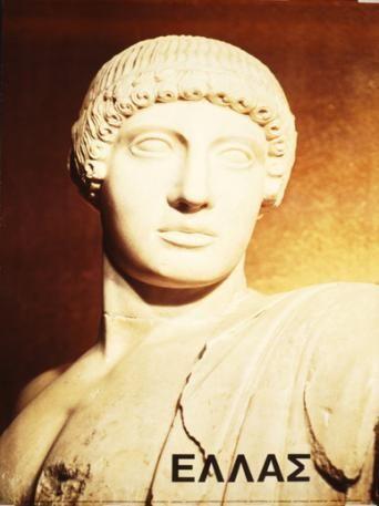 ΕΛΛΑΣ 1975. ΑΠΟΛΛΩΝ Μουσείο Ολυμπίας. Σχεδιαστής σύνθεσης ο Νικόλαος Κωστόπουλος για τον EOT.