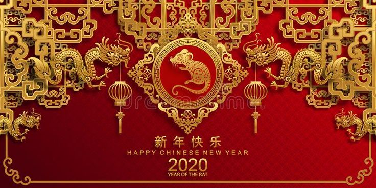 Happy Chinese New Year 2020 Year Of The Rat. Stock Vector