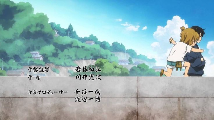 "『Barakamon Opening』OP ""Rashisa (らしさ)"" by SUPER BEAVER"