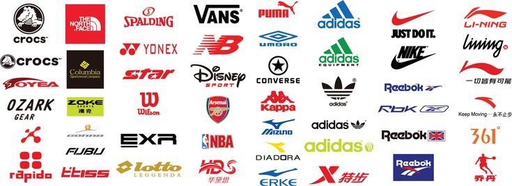 17 Best Ideas About Sports Brand Logos On Pinterest