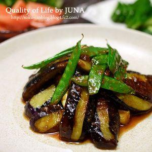 なすと絹さやの味噌しょうが焼き+by+JUNA(神田智美)さん+|+レシピブログ+-+料理ブログのレシピ満載! +「なすと絹さやの味噌しょうが焼き」シンプルだけど、とーーってもおいしくって食が進む一品です♪野菜でも充分メインでいけちゃうわよっ☆【材料】3人分なす・・・3本絹さや・・・10枚ほど★しょうがのすりお...