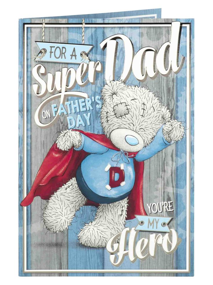 boofle putting up bunting father's day card  father's day