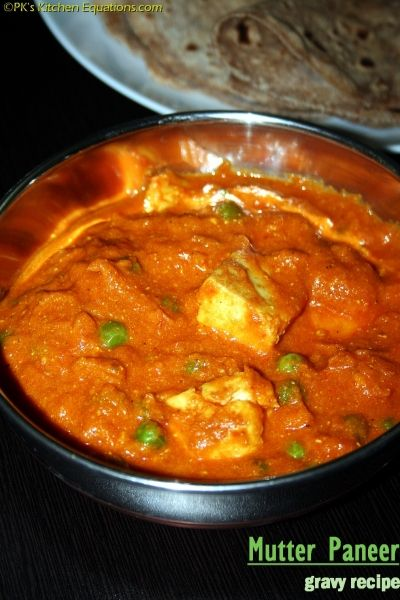 Matar Paneer or Mutter Paneer – easy gravy recipe for roti or parathas.